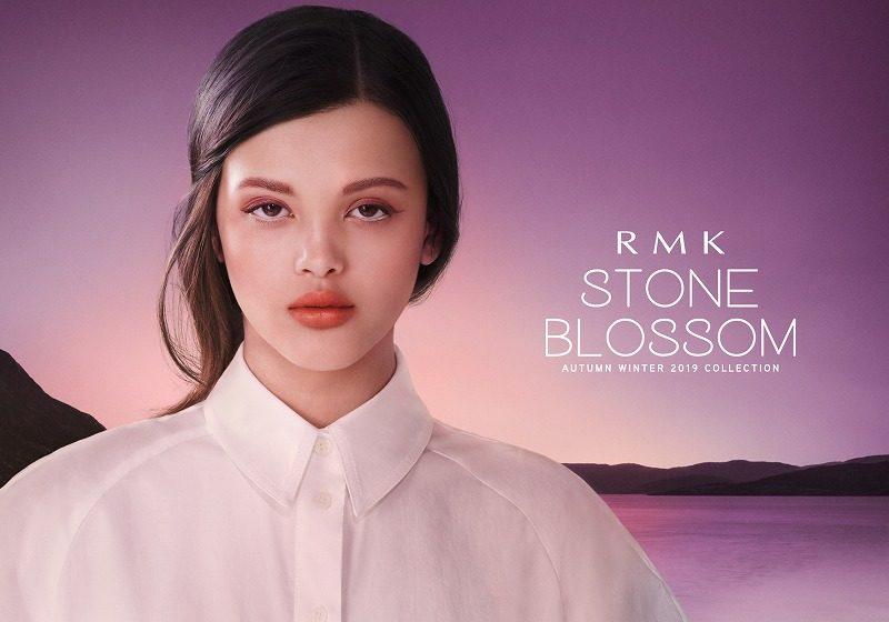 RMK 2019年 秋新色 AUTUMN WINTER 2019 COLLECTION「STONE BLOSSOM」モデルビジュアル