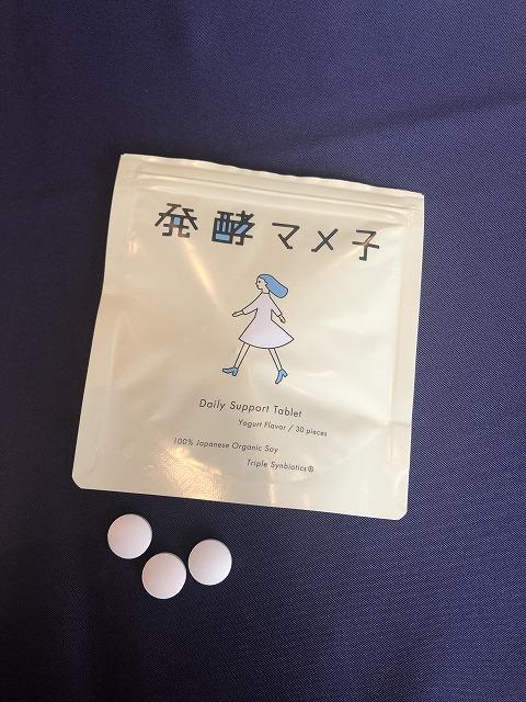 フローラプラス 発酵マメ子