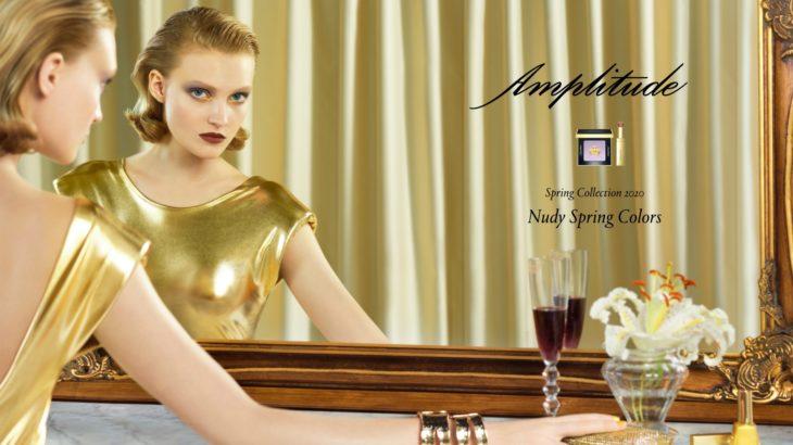 【2020春・アンプリチュード】 美しすぎる金冠2色シャドウはヌーディの極!