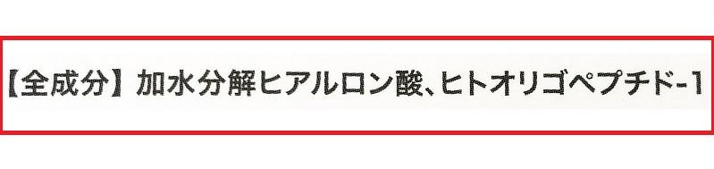 each.ケアシート マイクロニードル 画像 からだラボラトリー 目元 ちりめんジワ 目元 シワ 目の下 目の周り ほうれい線 比較 ビフォーアフター